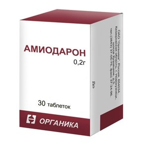 Amiodarone tablet user manual