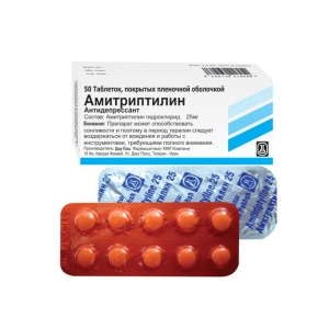 Amitriptyline: instructions for use
