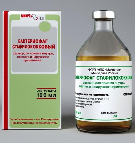 Как лечить горло стафилококковым бактериофагом