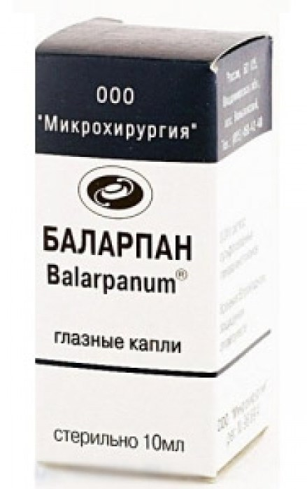 Balparpan eye drops Instructions for use