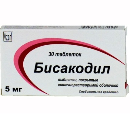 Bisacodyl tablets instructions for use